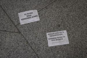 Τόσκας: «Θα το πληρώσει ο Ρουβίκωνας» – Ρουβίκωνας: Δεν είμαστε «χαϊδεμένα» παιδιά