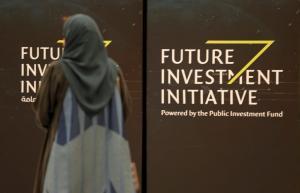 Σαουδική Αραβία: Οι τράπεζες «πάγωσαν» 1.200 λογαριασμούς στο πλαίσιο της έρευνας για την καταπολέμηση της διαφθοράς