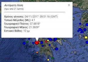 Σεισμός 4,1 Ρίχτερ στην Κυλλήνη – Αναστάτωση στην Ηλεία [pic]