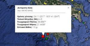 Σεισμός 4,5 ρίχτερ στην Μεσσηνία – «Ταρακουνήθηκαν» πολλές περιοχές