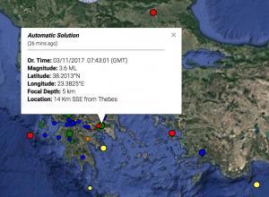 Σεισμός 3,6 Ρίχτερ ταρακούνησε Αττική και Βοιωτία