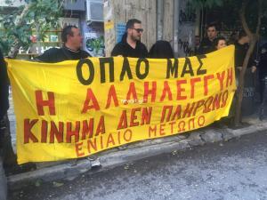 Ανέστειλαν την αποχή τους οι συμβολαιογράφοι της Αθήνας