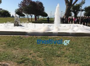 Θεσσαλονίκη: Το συντριβάνι άφρισε – Οι εικόνες από την πλατεία του Λευκού Πύργου [vids]