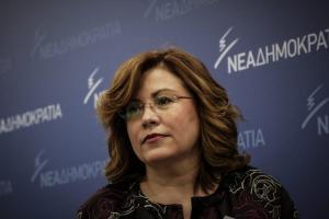 Σπυράκη: Η ΝΔ έχει πει από την αρχή «ναι» σε προανακριτική για την Novartis