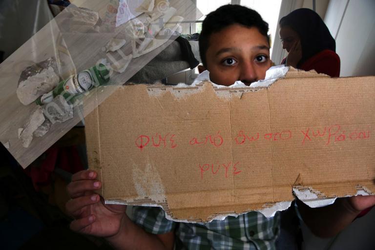 Ρατσιστές επιτέθηκαν στο σπίτι του 11χρονου Αμίρ στη Δάφνη | Newsit.gr