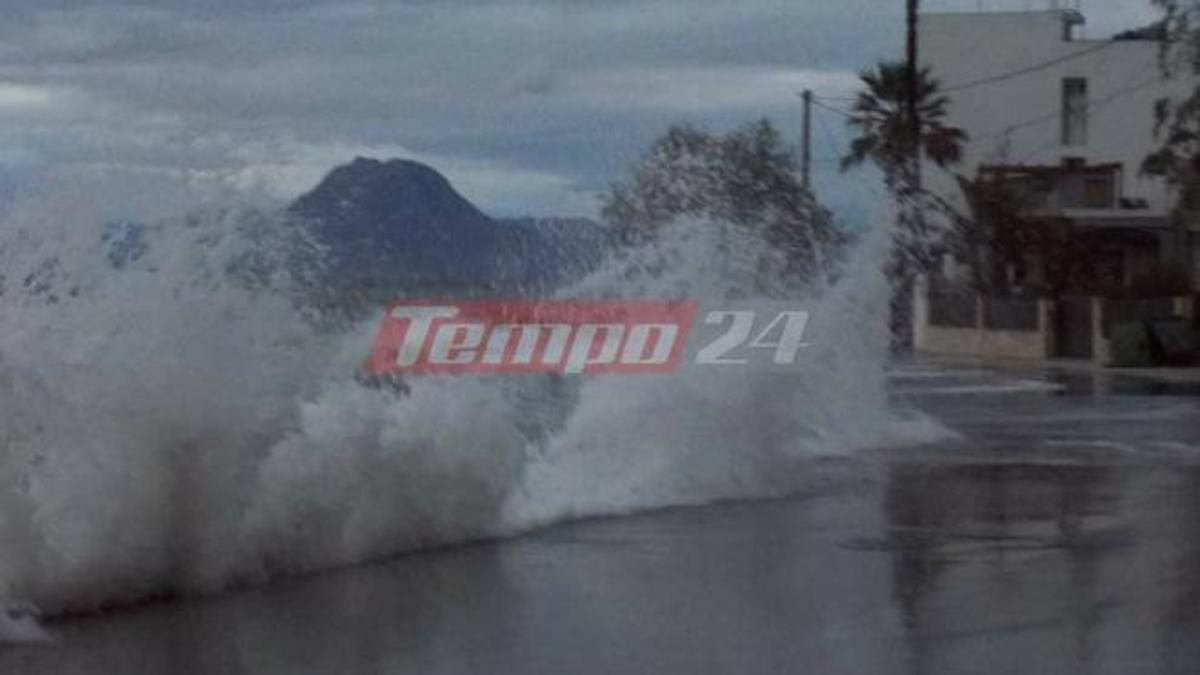 Η θάλασσα βγήκε στη στεριά στην Πάτρα! Ποτάμια οι δρόμοι στην παραλιακή του Ρίου! [pics, vids]   Newsit.gr