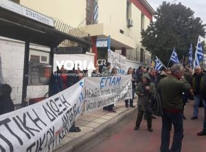 Θεσσαλονίκη: Ένταση στο στρατοδικείο για τους στρατιωτικούς που αρνήθηκαν να υπηρετήσουν σε κέντρο φιλοξενίας προσφύγων [vid]