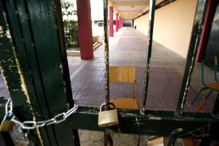 Την Δευτέρα ο εορτασμός του Πολυτεχνείου για όσα σχολεία ήταν κλειστά από την κακοκαιρία | Newsit.gr
