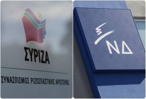 «Πόλεμος» ανακοινώσεων μεταξύ ΝΔ και ΣΥΡΙΖΑ – «Δεν μπορεί να ξεφύγει από τα σκάνδαλα ο Τσίπρας»