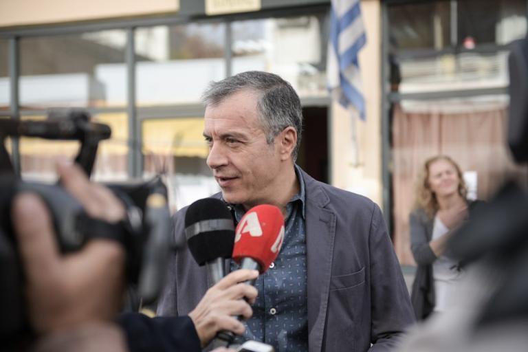 Άρχισαν τα όργανα στο Ποτάμι – Επιστολή 59 στον Σταύρο Θεοδωράκη | Newsit.gr