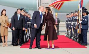 Ντόναλντ Τραμπ Μελάνια Νότια Κορέα