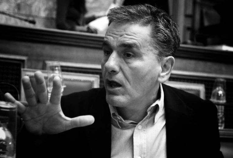 Ο προϋπολογισμός, ο Τσακαλώτος και ο… Μάγος του Οζ! | Newsit.gr