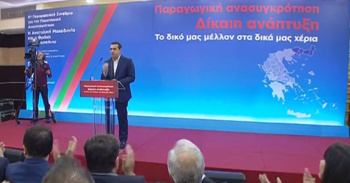 Live η ομιλία του Αλέξη Τσίπρα στην Κομοτηνή | Newsit.gr