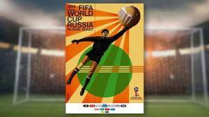Μουντιάλ 2018: Ο Λεβ Γιασίν στην επίσημη αφίσα