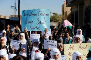 Ευρωκοινοβούλιο: Ζητά εμπάργκο πώλησης όπλων στη Σαουδική Αραβία