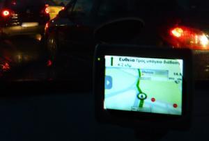 Οροπέδιο Λασιθίου: Έβαλαν GPS στα δημοτικά αυτοκίνητα