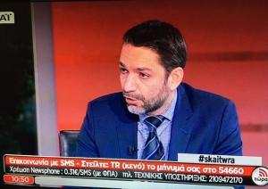 Σοκ: Πέθανε ξαφνικά ο δημοσιογράφος Βασίλης Μπεσκένης
