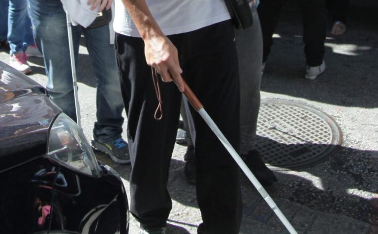 Χίος: Και το Εφετείο επιβεβαίωσε τις καταδίκες για τους… «μαιμού» τυφλούς | Newsit.gr