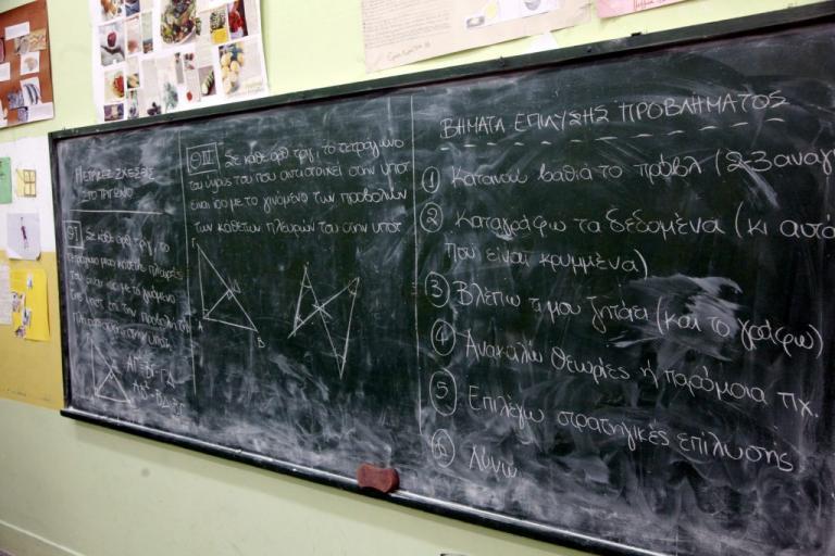 Ρέθυμνο: Ο μαθητής έσπασε το πόδι του καθηγητή του στην τάξη – Η παρατήρηση και οι σκηνές απείρου κάλλους! | Newsit.gr