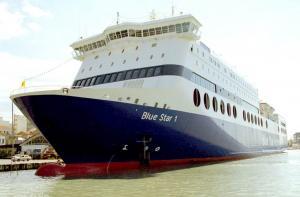 Βόρειο Αιγαίο: Σε εξέλιξη το ταξίδι ταλαιπωρίας με το Blue Star 1 – Οι καταγγελίες επιβατών!