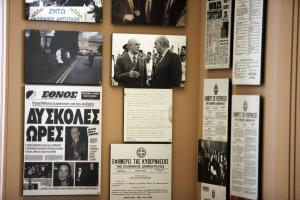 Ηράκλειο: Έξωση στο ΠΑΣΟΚ – Βράζει η ιδιοκτήτρια με τα απλήρωτα ενοίκια – Οι μέρες της παρακμής!