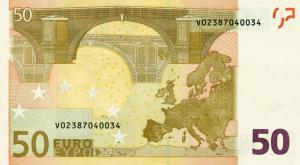 Λαμία: Η παγίδα των 100 ευρώ – Τα χαρτονομίσματα των απατεώνων και λεία των 1.650€!