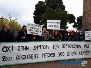 Θεσσαλονίκη: Πρώην μέτοχοι του ΟΑΣΘ περικύκλωσαν τον Λευκό Πύργο [pic, vids]