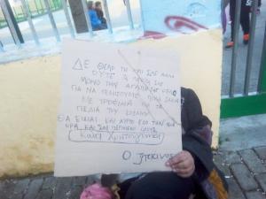 Καλαμάτα: Έπαθαν πλάκα όταν έμαθαν ποιος ήταν αυτός ο ζητιάνος στην είσοδο του σχολείου τους [pics]