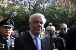 Σέρρες: Αυστηρό μήνυμα Παυλόπουλου στην Τουρκία λίγο πριν την άφιξη του Ταγίπ Ερντογάν στην Αθήνα!