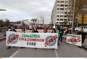 Θεσσαλονίκη: Αύριο η μεγάλη μέρα για τους απλήρωτους εργαζόμενους της ΕΛΒΟ – Θα μάθουν πότε και πόσα θα πάρουν!