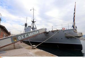 Θεσσαλονίκη: Παραμένει το θωρηκτό Αβέρωφ – Η αλλαγή στο πρόγραμμα λόγω καιρικών συνθηκών!