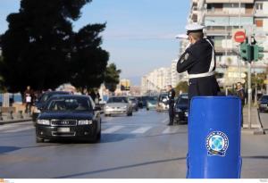 Θεσσαλονίκη: Το βαρέλι του τροχονόμου – Οι εικόνες που ξύπνησαν μνήμες στον Λευκό Πύργο [pics, vids]