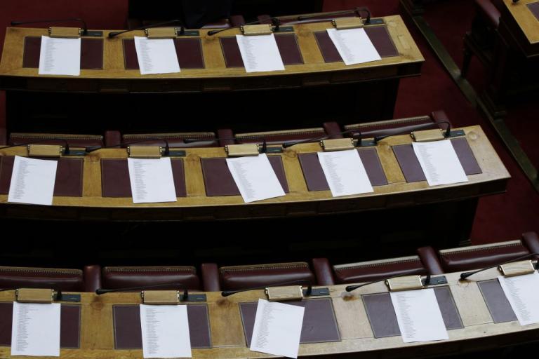 Βουλή: Απορρίφθηκε με συντριπτική πλειοψηφία η άρση ασυλίας 87 βουλευτών! | Newsit.gr