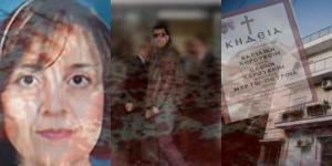 Άγιοι Ανάργυροι: Συγκλονίζει η μητέρα του αστυνομικού που σκότωσε κόρη, σύζυγο και πεθερά – Άγνωστες πτυχές της τραγωδίας!