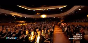 Live η τελετή απονομής των Ευρωπαϊκών Βραβείων Κινηματογράφου