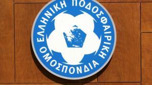 Περέιρα: «Νέα εποχή στην ελληνική διαιτησία»
