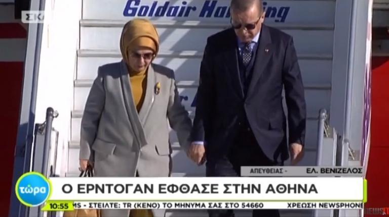 Ταγίπ Ερντογάν: Η γνωριμία με την σύζυγό του Εμινέ και η άφιξή τους πιασμένοι χέρι χέρι στην Αθήνα! | Newsit.gr