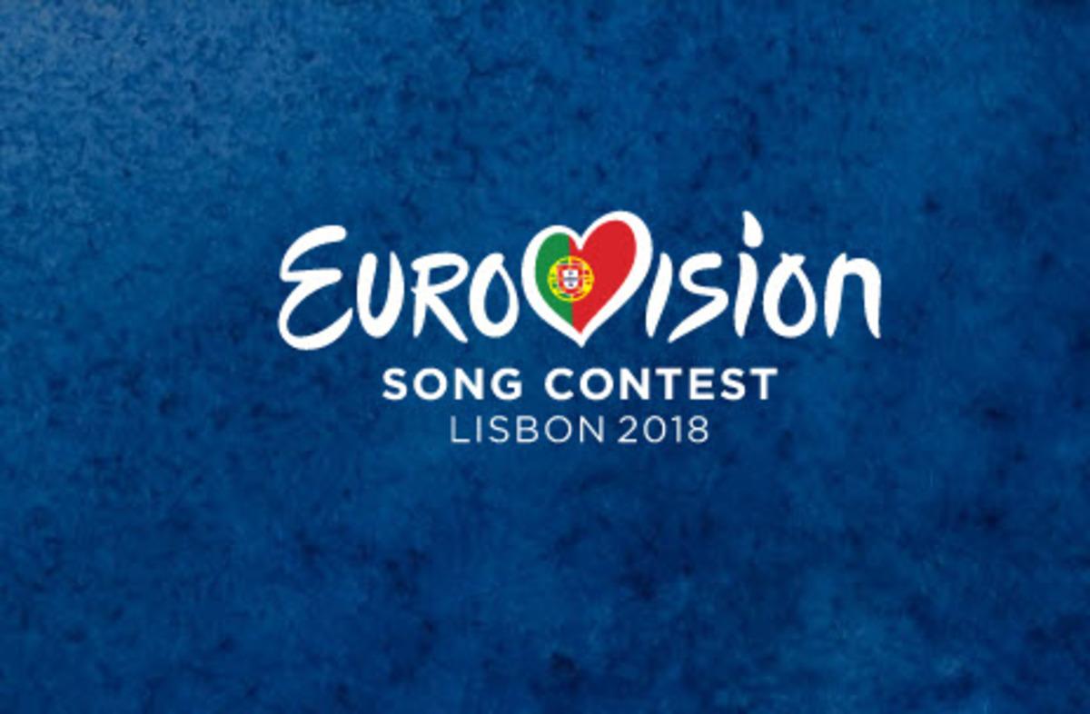 Eurovision 2018: Η ελληνική συμμετοχή, η Παπαρίζου και ο… καφενές της ΕΡΤ | Newsit.gr
