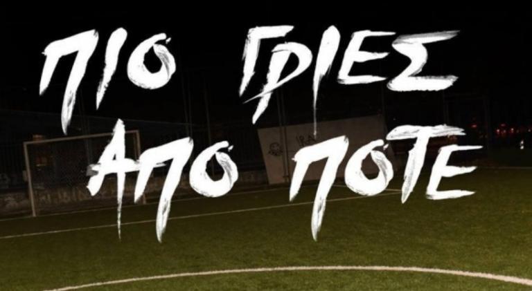 Ηρακλής: Απίστευτο σλόγκαν με… γριές! [pic]   Newsit.gr