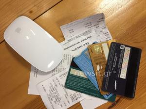Λοταρία – Αποδείξεις: Σούπερ κλήρωση τον Δεκέμβριο – Ανατροπή με περισσότερους τυχερούς και πολλά περισσότερα χρήματα