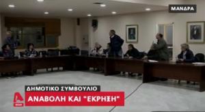 Μάνδρα: Νέος χαμός στο δημοτικό συμβούλιο! Εξοργισμένοι κάτοικοι και καταγγελίες [vid]