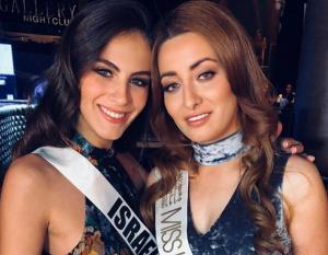 Η selfie που στοιχειώνει τη Μις Ιράκ