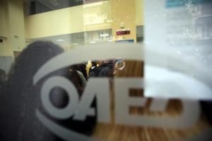 ΟΑΕΔ: Επικαιροποίηση στοιχείων εγγεγραμμένων ανέργων