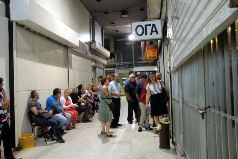 ΟΓΑ Κοινωνικός Τουρισμός: Συνεχίζεται η αναδιανομή των αδιάθετων δελτίων | Newsit.gr