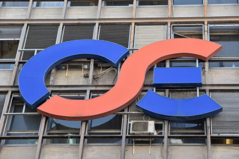 Απάτη 100.000 ευρώ στον ΟΣΕ – Κατέθεταν τις μίζες στη Βουλγαρία! | Newsit.gr