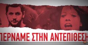Ο Τσίπρας, τα ΜΑΤ, οι πλημμύρες και το μαζούτ – Το σποτ του ΠΑΜΕ για την απεργία στις 14 Δεκεμβρίου