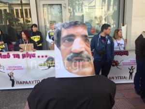 Συγκέντρωση της ΠΟΕΔΗΝ στο ΓΛΚ και πορεία στο υπουργείο Υγείας