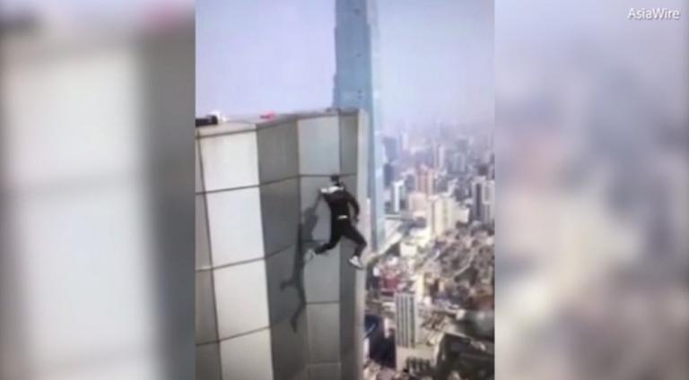 Ανατριχιαστικό βίντεο με τις τελευταίες του στιγμές! Έπεσε από ουρανοξύστη [vid] | Newsit.gr