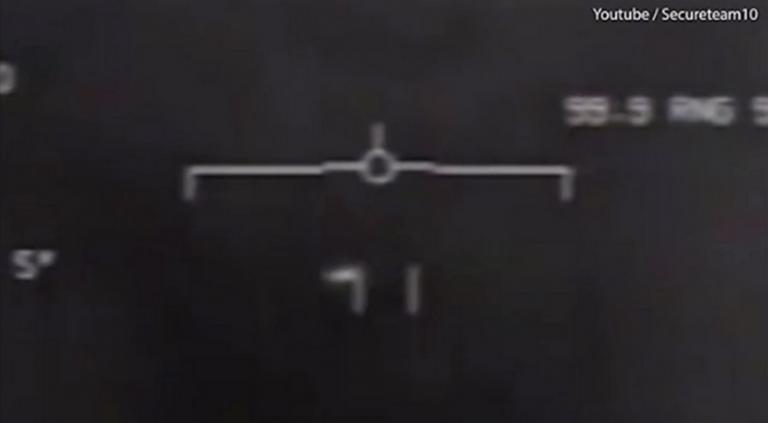 Πιλότοι του Πολεμικού Ναυτικού των ΗΠΑ είδαν UFO – Το βίντεο που κρατούσαν κρυφό! | Newsit.gr