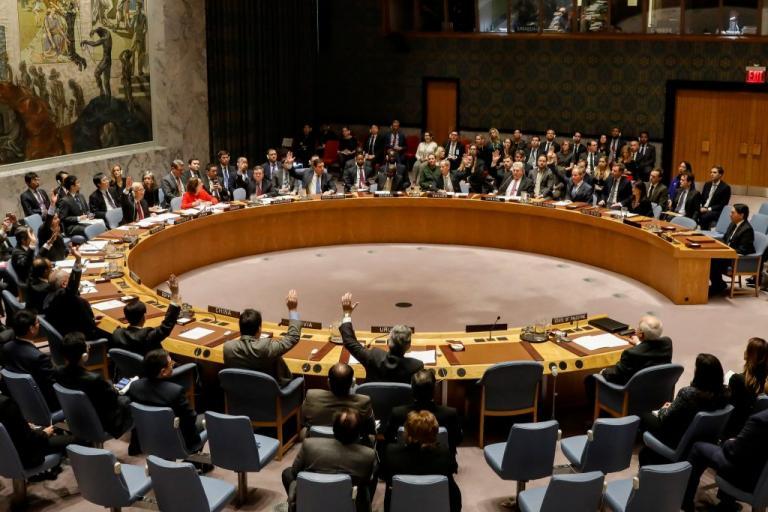 ΟΗΕ:  «Σκοτωμός» για την Ιερουσαλήμ και «βέτο» από τις ΗΠΑ | Newsit.gr
